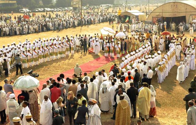 Ethiopian Epiphany Holiday